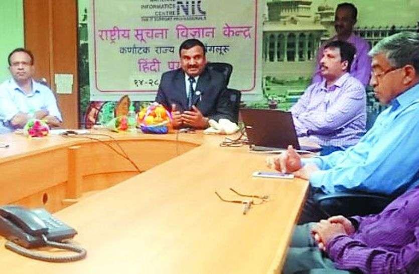 हिंदी राष्ट्र की आत्मा है और देशवासियों की वाणी