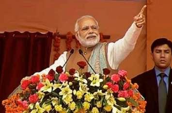 सौ साल के इतिहास में पहली बार BHU में होगी राजनीतिक सभा, PM मोदी करेंगे संबोधित