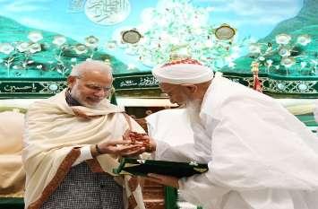 जानिए, मुसलमानों का दिल जीतने के लिए क्या खास कर रहे हैं मोदी?
