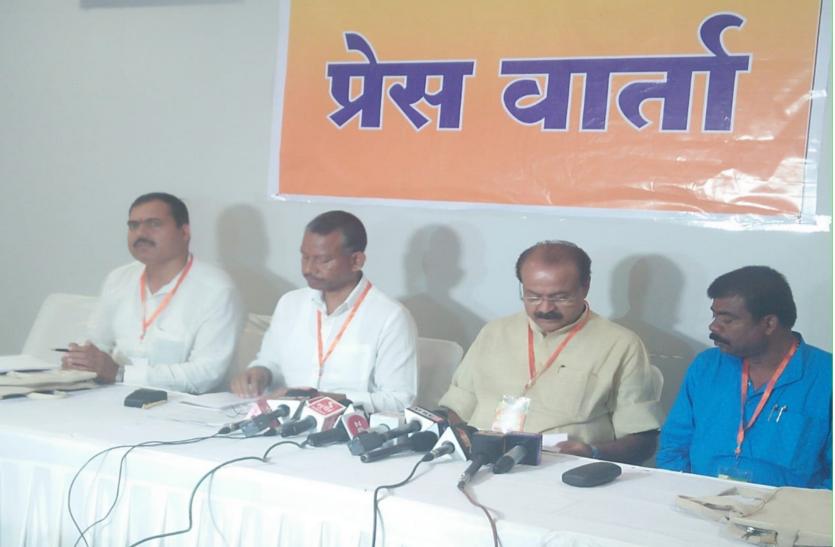 झारखंड भाजपा ने घुसपैठ व नक्सल घटनाओं पर जतायी चिंता