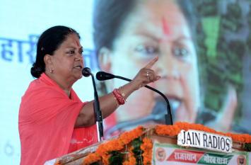 राजस्थान गौरव यात्रा : CM राजे ने मांगरोल, इटावा में किया जनसभाओं को संबोधित, कांग्रेस पर किया चुनावी वार, देखें वीडियो