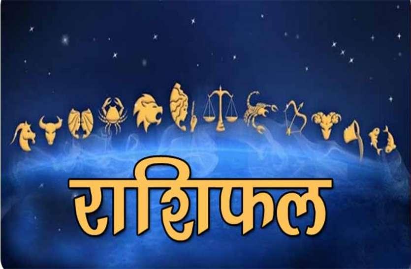 आज का राशिफल 17 सितंबर 2018 : आज सिंह राशि के जातकों के लिए बेहद शुभ रहेगा दिन, मिलेंगे शुभ समाचार