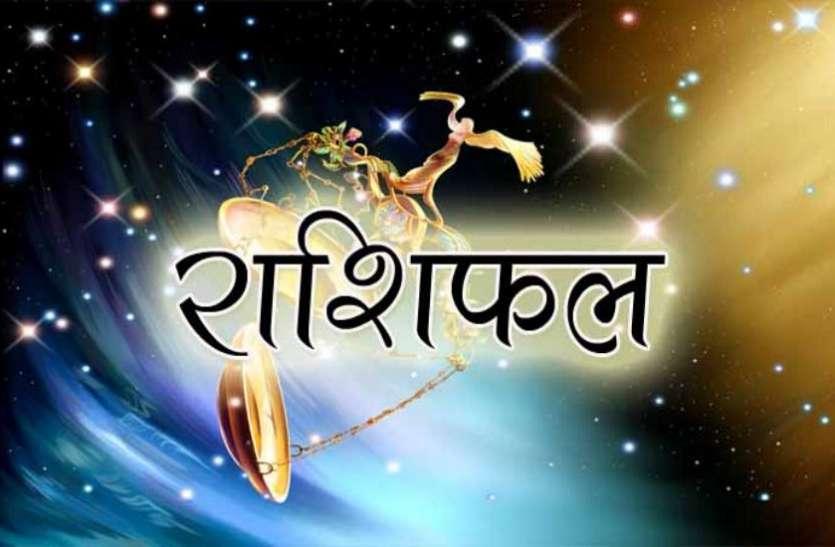 Aaj Ka Rashifal 17 September 2018 : जानिये क्या कहते हैं आपके सितारे, कुंभ मेष और मिथुन राशि में बन रहे लाभ विशेष योग