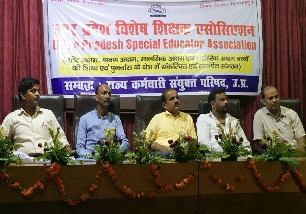 Teacher Association