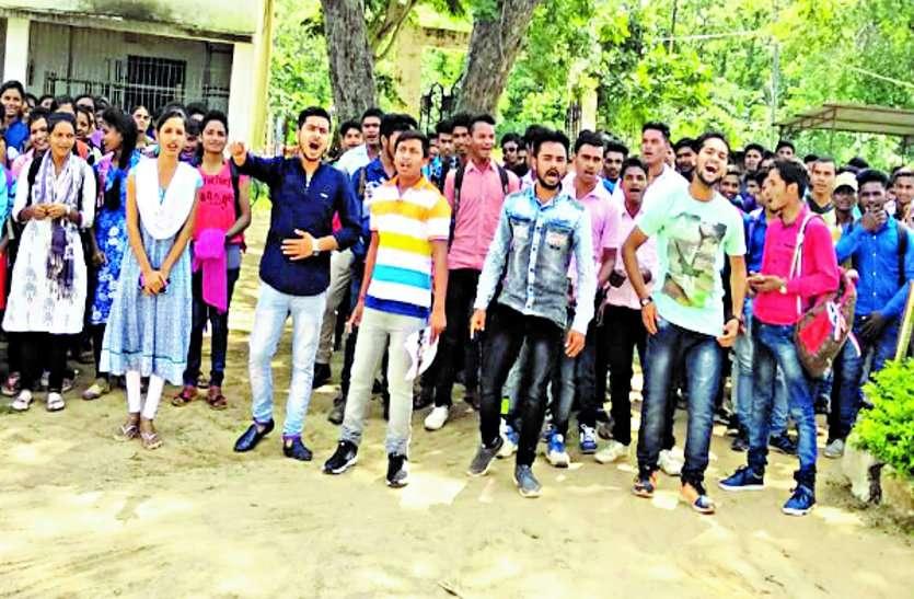 छात्र-छात्राओं ने किया समस्याओं को लेकर कॉलेज प्रशासन का घेराव