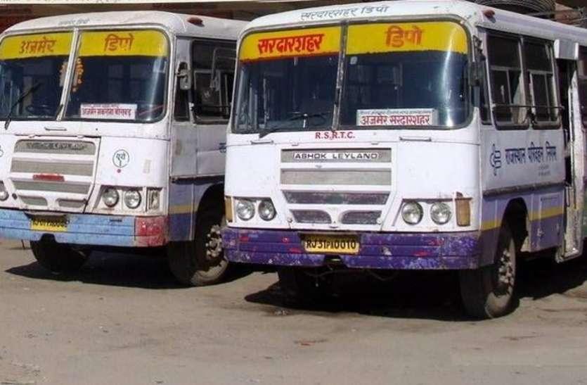 आज आधी रात से राजस्थान रोडवेज की बसों का चक्काजाम