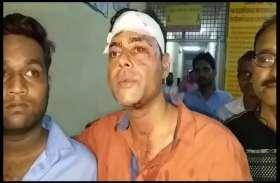 भाजपा नेता ने किया संघ के नगर कार्यवाह पर जानलेवा हमला, एफआईआर दर्ज