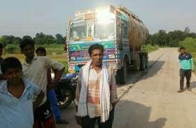 जीप सवार बदमाशों ने दो ट्रक चालकों से लूटे बीस हजार रुपए, जानिए क्यों हो रहीं आए दिन वारदातें