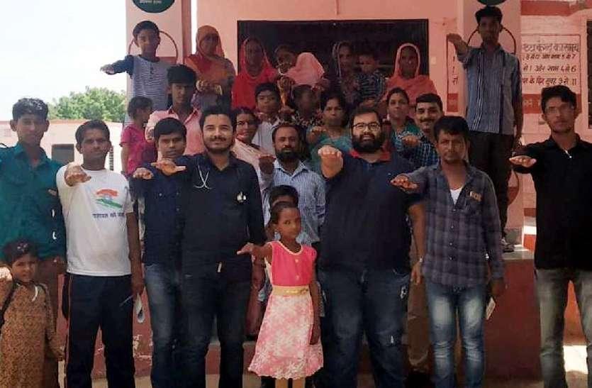 राजकीय प्राथमिक स्वास्थ्य केन्द्र लाठी में अभियान चलाकर की सफाई