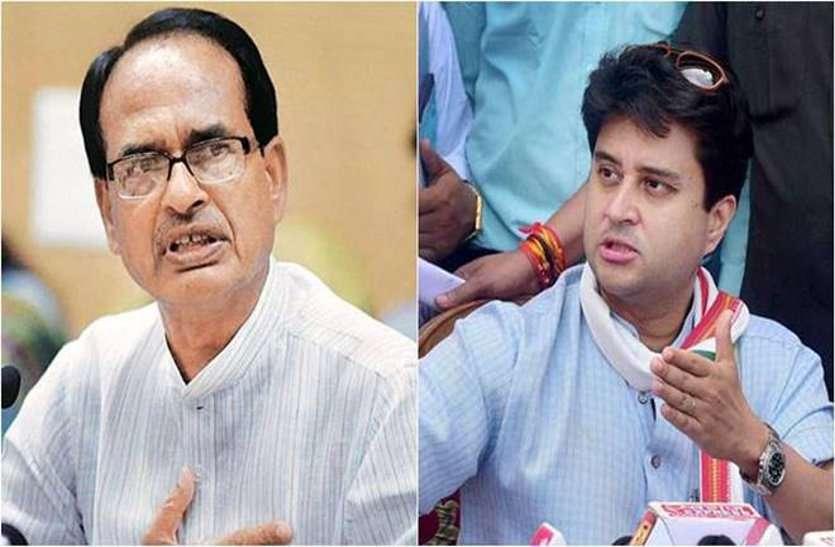 mp election 2018 : यहां भाजपा-कांग्रेस दोनों के लिए है चुनौती,ये समस्याएं बनेगी चुनाव में बड़ा मुद्दा