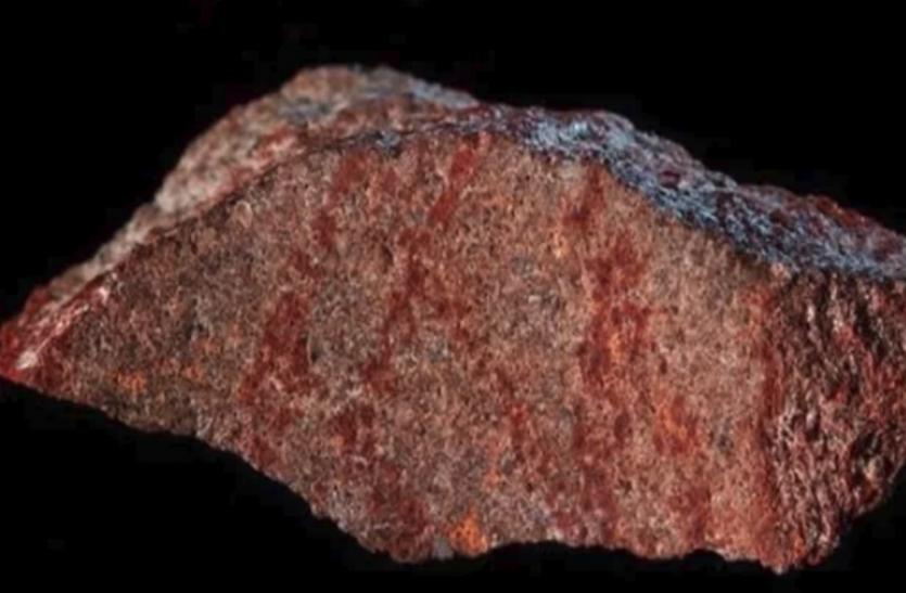 वैज्ञानिकों के हाथ लगा 73 हजार साल पुराना ऐसा पत्थर, फिर जांच में सामने आया ऐसा सच..दंग रह जाएंगे आप