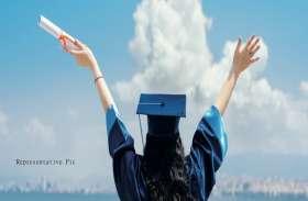 उच्च शिक्षा के लिए भारतीय स्टुडेंट्स के लिए ये हैं 6 बेहतरीन देश