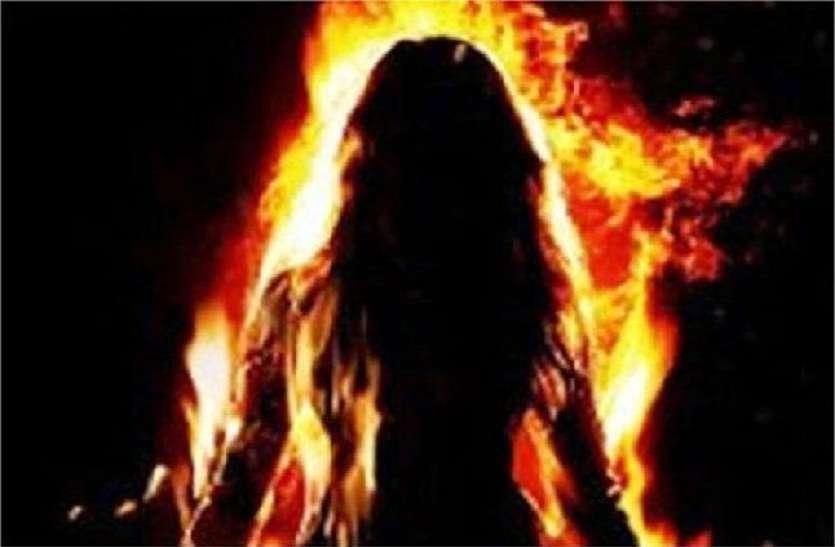 महिला ने दो साल के बेटे की गला रेतकर की हत्या, फिर आग लगाकर की खुदकुशी