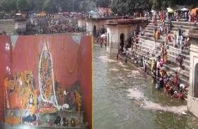 राम नगरी अयोध्या के सूर्य कुंड पर लगा ऐतिहासिक मेला