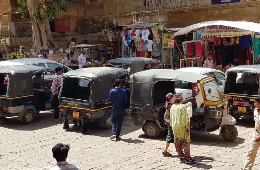 ऐतिहासिक सोनार दुर्ग पर यातायात व्यववस्था चौपट,यहां न कोई नियम और न ही कोई कायदे