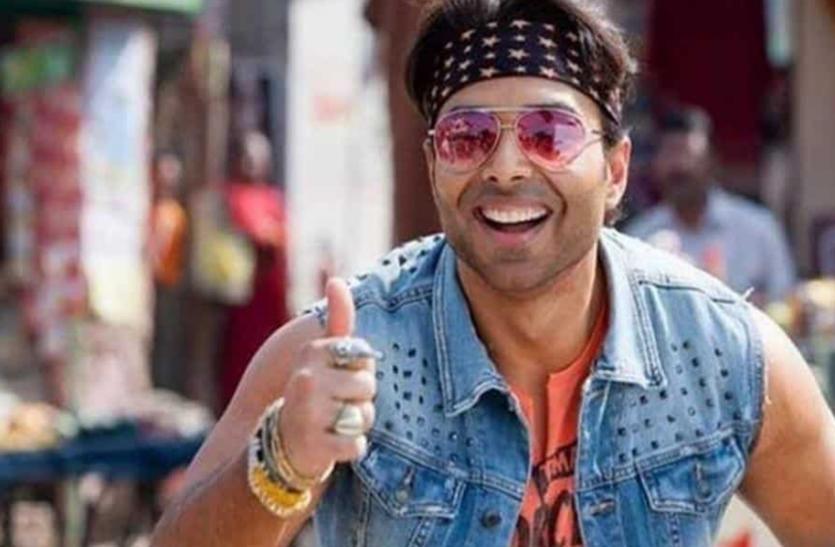 अभिनेता ने 'गांजा' को लेकर किया ट्वीट तो मुंबई पुलिस ने दिया ऐसा जवाब..