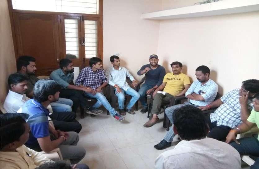 madhyapradesh-election जन एजेंडा बैठक में बताईं क्षेत्र की प्राथमिकताएं, कहा इन्हीं मुद्दों पर हो चुनाव