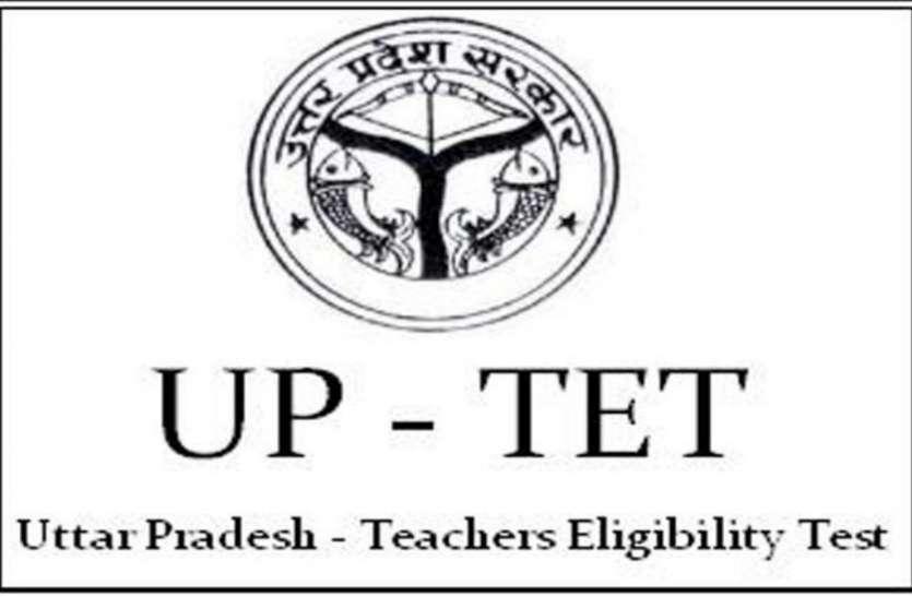 UPTET 2018 के लिए ऑनलाइन आवेदन की तारीख घोषित, परीक्षा नियामक प्राधिकरण ने जारी किया पूरा कार्यक्रम