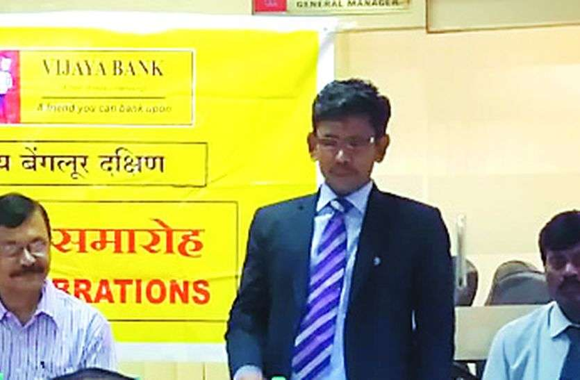 बैंक और क्षेत्रीय कार्यालय में राजभाषा का प्रयोग संतोषजनक