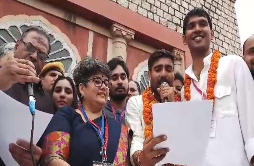 लगातार पांचवीं हार के बाद 5 एबीवीपी पदाधिकारियों पर कार्रवाई की तैयारी