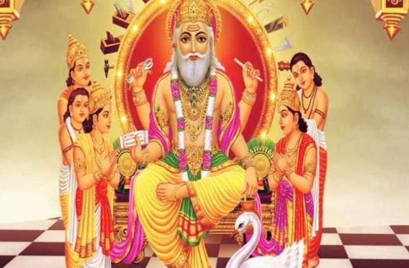 कन्या संक्रांति इसलिए लाभदायक रहेगी व्यापारियों के लिए, भगवान विश्वकर्मा की पूजा इस तरह करें
