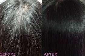 सात अचूक घरेलू नुस्खे: महज एक सप्ताह में काले हो जाएंगे सफेद बाल