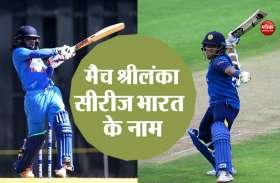 मिताली की सेंचुरी पर भारी पड़ा श्रीलंकाई कप्तान का शतक, आखिरी ओवर में मिली रोमांचक जीत