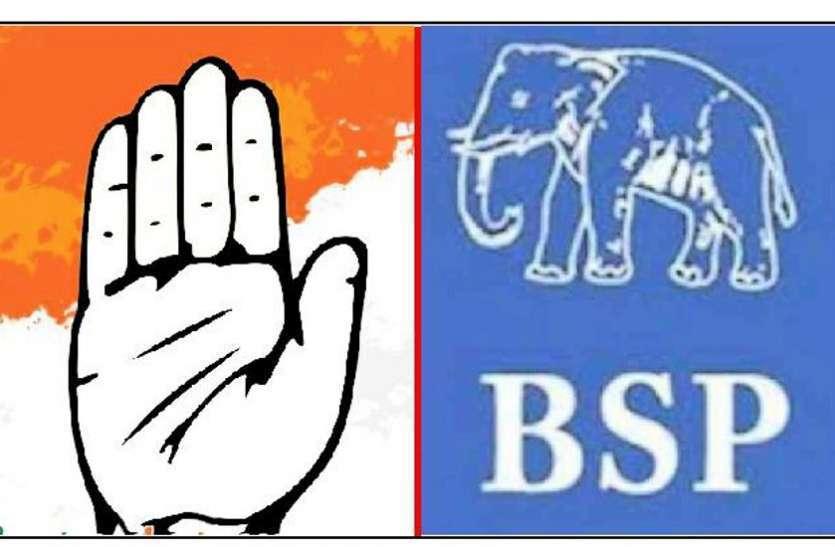 बसपा और कांग्रेस के गठबंधन से बीजेपी को 16 सीटों पर नुकसान, कई दिग्गज भी हार सकते हैं चुनाव !