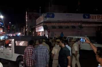 कोटा में राजे की गौरव यात्रा को काले झंडे दिखाने की साजिश, पुलिस को भनक लगते ही हुआ लाठीचार्ज