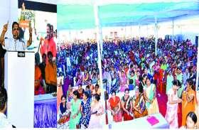 राष्ट्रीय सह-संगठन मंत्री परखेंगे भाजपा विधायकों की सक्रियता