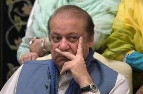 पाकिस्तान: पूर्व प्रधानमंत्री नवाज शरीफ की पैरोल अवधि बढ़ाने में लगी पार्टी