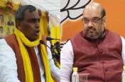 राज्यमंत्री ओमप्रकाश राजभर ने खोल दी भाजपा सरकार के मिशन 2019 की पोल, हाईकमान की टेंशन बढ़ी
