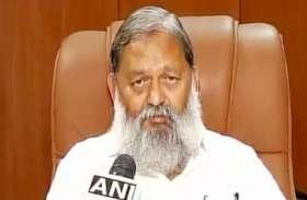 अनिल विज का विवादित बयान, RSS के कार्यक्रम में शामिल न होने वाले विपक्षी नेता हैं भूत-पिशाच
