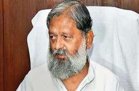 अनिल विज बोले: देशभक्ति का मंदिर है आरएसएस, विरोधी नेताओं को लगता है इस मंदिर से डर