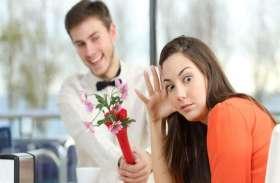 ऐसे लड़कों के आस-पास भी नहीं फटकती हैं लड़कियां, वजह जानकर चौंक जाएंगे आप
