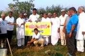 तमसा बचाओ अभियान: रेडक्रास सोसाइटी ने किया पौधरोपण, बताये लाभ