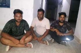 रामदेवरा के रास्ते में सेवादार को पीट-पीटकर कर मारने के तीनों आरोपी गिरफ्तार