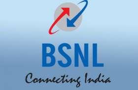 BSNL के 2 धमाकेदार स्पेशल प्रीपेड प्लान, 3 महीने तक उठाएं अनलिमिटेड कॉलिंग का मजा