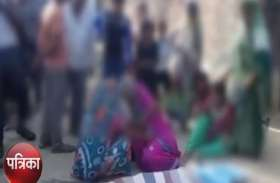 13 साल की दलित किशोरी की दुष्कर्म के बाद एेसे कर दी हत्या, जानकर खड़े हो जाएंगे रोंगटे