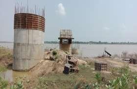 सरकार के सारे दावे फेल, सात सालों से नहीं हो रहा पुल का निर्माण
