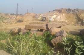मढ़वा गांव की ग्रेनाइट खदान पर्यावरण के साथ ग्रामीणों के लिए भी बनी अभिशाप