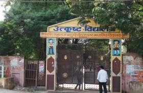 अटका दी शिक्षकों की काउंसलिंग, कहीं दोगुने शिक्षक तो कहीं रह गए पद खाली