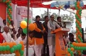 video : जन आशीर्वाद यात्रा में मुख्यमंत्री ने कहा - नर्मदा का पानी खेतों में और रुपया आपके खातों में पहुंचेगा