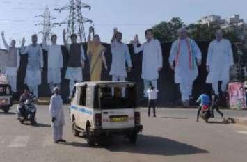 राहुल के सभास्थल में नहीं लगाया गया दिग्विजय सिंह का फोटो, भाजपा ने कहा- कांग्रेस में हर कोई बनना चाहता है मुख्यमंत्री