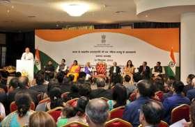 वीडियो: माल्टा में बसे भारतीय समुदाय ने भारत के विकास की प्रशंसा की