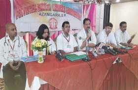 यूपी में बीजेपी सरकार के खिलाफ चिकित्सा सेवा संघ ने खोला मोर्चा, कहा- हमें बंधुआ मजदूर समझती है सरकार
