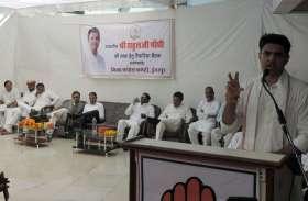 'सागवाड़ा की संकल्प रैली पर देश की नजर'