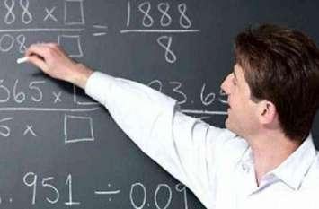 फर्जी शिक्षक होने की शिकायत होते ही सात शिक्षक महीनों से फरार