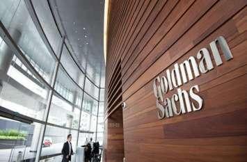 Goldman Sachs ने घटार्इ भारत की रेटिंग, आेवरवेट से किया मार्केटवेट, जानिए क्यों