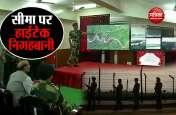 पाकिस्तान नीति को लेकर अटल बिहारी वाजपेयी की राह पर भारत, राजनाथ सिंह बोले- पड़ोसी नहीं बदल सकते